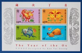 Stamps Topical Stamps Collection Here Benin 978-983 Mint Never Hinged Mnh 1997 Marine Fish Latest Technology
