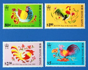 China Hong Kong Stamp 1993 Lunar Chinese New Year of Rooster Zodiac MNH 鸡年